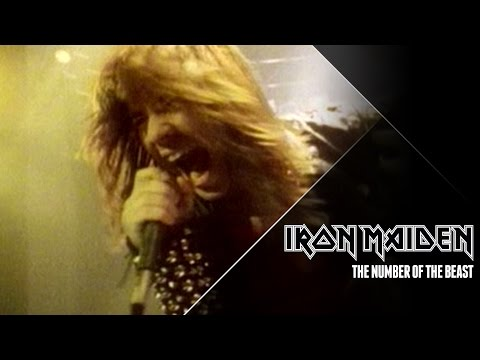 Mix - Iron Maiden