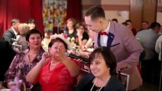 Ведущий на свадьбу, шоумен Андрей Еганов. Нижний Новгород, Москва