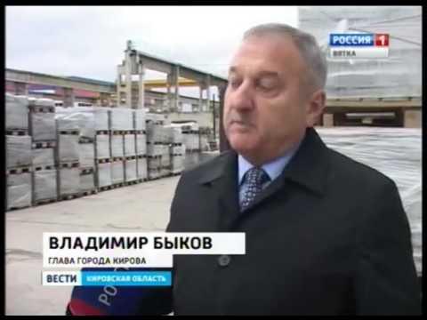 ГТРК Вятка. В Кировской области более 70 семей получили ключи от новых квартир