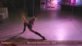 MPDRussia ЦФО - 2013, Анна Горюнова.