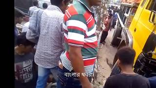 ভয়াবহ সড়ক দূর্ঘটনা  Caught on Camera - Banglar Khobor