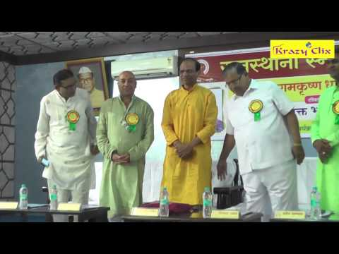 PART 1 SPEECH BY ANIL BOKIL ON TAX LESS INDIA CASH LESS INDIA || KRAZY CLIX || HYD||