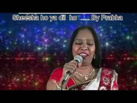 Download Sheesha ho ya dil ho............ by Prabha