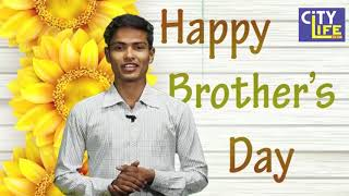 HAPPY BROTHERS DAY TO ALL || TEAM CITY LIFE CHANNEL || ARPIT GOEL