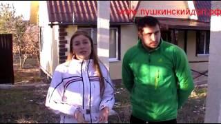 Семья Пономаревых - Очередной обман с земельным участком в Геленджике