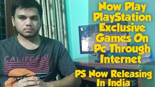 PlayStation Now Service Going To Release In India With Ps5 Launch | PS Now India Prices Revealed 😁