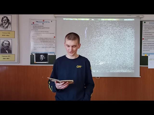 Изображение предпросмотра прочтения – НикитаЧеркасов читает произведение «Что же мне делать, слепцу и пасынку» М.И.Цветаевой