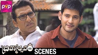 Mahesh Babu about Importance of Family | Brahmotsavam Telugu Movie Scenes | Samantha | Kajal