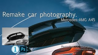 Remake car photography. Mercedes-AMG A45. Photoshop tutorial.