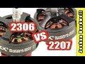 RCX 2306 vs 2207 Motor For FPV Mini Quad | WHICH IS BEST