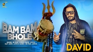 Bam Bhole (Full Song) David | Music Baaz Latest Songs 2020 | Shiv Shankar Shiv Shambhu