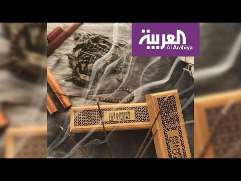 صباح العربية | طرق مبتكرة لتعطر بيتك بالعود  - نشر قبل 3 ساعة