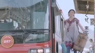 木村文乃 CM JR東日本 行くぜ、東北 りんごの温泉で篇 ☆木村 . 木村文乃...