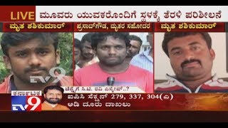 CT Ravi Car Accident: Victim Prasad Gowda Express His Ire On CT Ravi & Explain Complete Senario