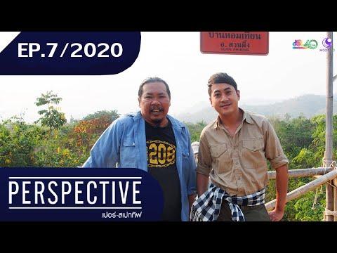 รัชนิกร ฉิมมะ - ผู้ก่อตั้งบ้านหอมเทียน - วันที่ 17 Feb 2020