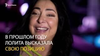 «Был в Керчи? Был – так молчи!»: Лолите запретили въезд в Украину