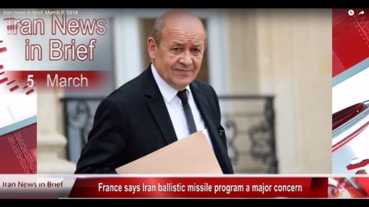 Iran news in brief, March 5, 2018