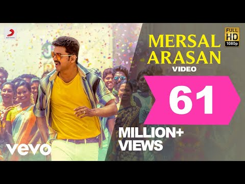 Mersal - Mersal Arasan Tamil Video | Vijay | A.R. Rahman Mp3