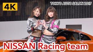 【4K】東京オートサロン 2017 :1月13日(金)~15日(日) TOKYO AUTO SALO...