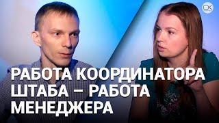 Новый глава штаба Навального в Саратове. Кто он? - Пятничный гость