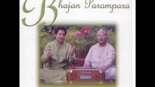 Bhor Bhayi Bhajan Par ara Anup Jalota Purushottam Jalota.mp3