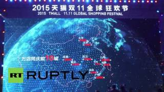 China: Alibaba smashes Singles Day record with €13 billion sales