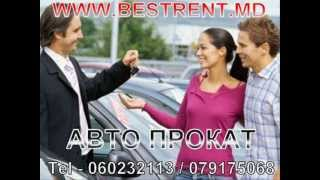 Аренда авто в Кишиневе,Прокат автомобилей в Молдове wmv(, 2012-10-11T10:13:15.000Z)