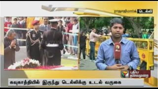 Modi is going to takeover Abdul Kalam's body: repoter from Delhi spl video news 28-07-2015