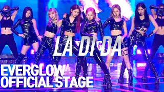 [Official STAGE] EVERGLOW - 'LADIDA' STAGE SHOWCASE 에버글로우 라디다 쇼케이스 무대