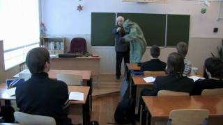 11 - Б урок ОБЖ.wmv
