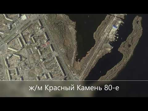 ж/м Красный Камень 80-е