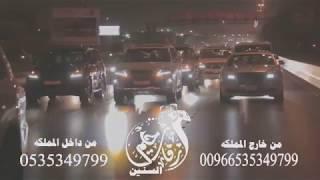افخم شيله ترحيبيه ومدح 2019 باسم احمد وابوه مرحبا والعود الازرق لحن حماس ومميز