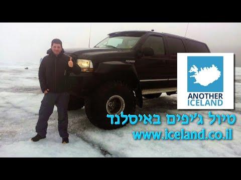 Super jeep crossing Krossa river in Þórsmörk - Another Iceland