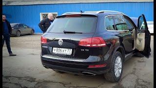 Подбор VW Touareg. Логово