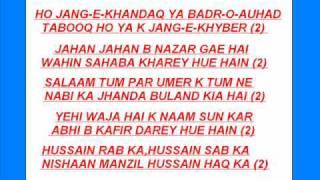 Maulana Anas Younus vol 7 Naat (Shan-e-Sahaba).wmv