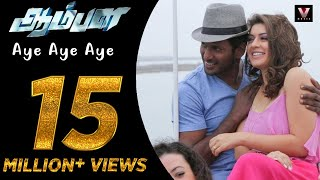 aye aye aye official video song aambala vishalhansika sundar c hiphop tamizha
