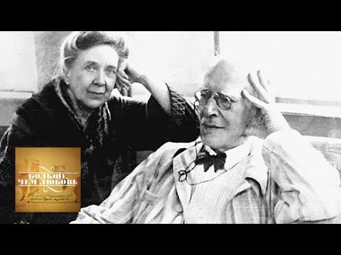 Константин Станиславский и Мария Лилина. Больше, чем любовь