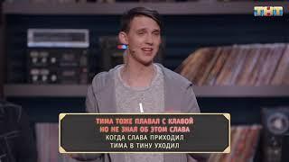 ТИМА БЕЛОРУССКИХ ПРОТИВ ШОКЕРОВ