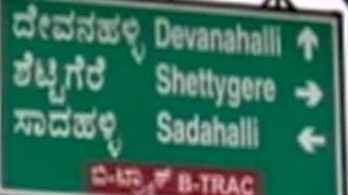 Why is Bengaluru's Devanahalli attracting investors?