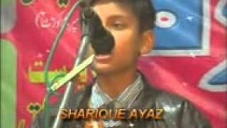 SHARIQUE AYAZ AZMI - II