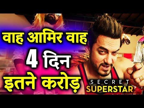 Secret Superstar 4th Day Collection - Box Office Prediction - Aamir Khan, Zaira Wasim