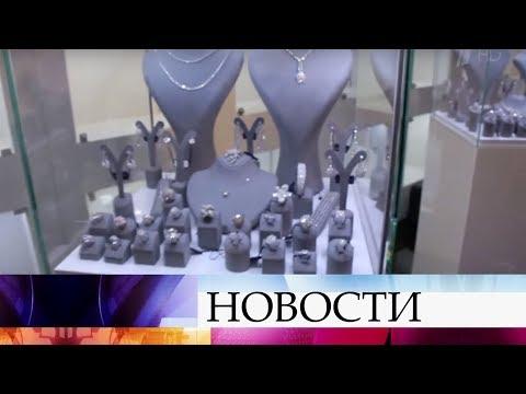 Крупный канал нелегальной поставки в Россию дорогих ювелирных изделий выявили российские таможенники