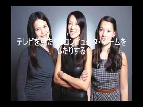 タイガーマザー / Tiger Mother / Amy Chua