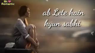 NaaM e WaFa MaTLaB Ke LiYe Ab LeTe HaiN KyuN SaBhi...