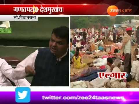 Mumbai,Vidhansabha CM Devendra Fadanvis On Farmers Agitation For Their Demand In Azad Maidan