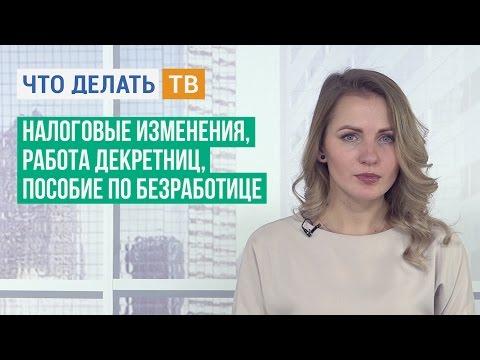 Статья 217 НК РФ. Доходы, не подлежащие налогообложению