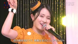 カントリー・ガールズ 放送日 2019.03.03.