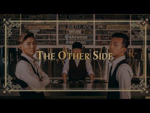 위대한 쇼맨 The Other Side (from The...