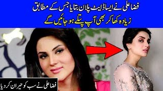 Fiza Ali amazing Diet Plan for weight loss | Interview with Farah | Celeb City Official