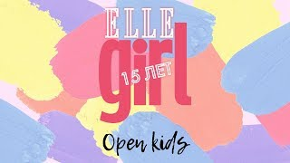 Угадай песню с Open Kids